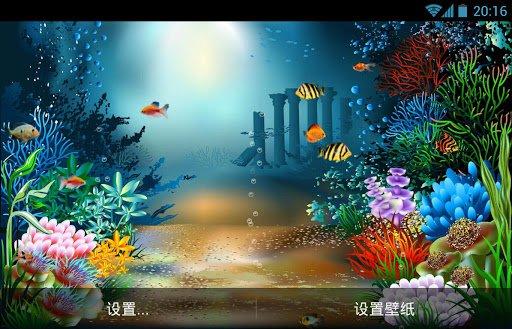Скриншот Подводный мир обои для Android