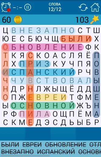 Скриншот Поиск Слова для Android