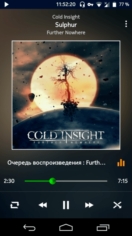 Скриншот PowerAudio Pro Music Player для Android