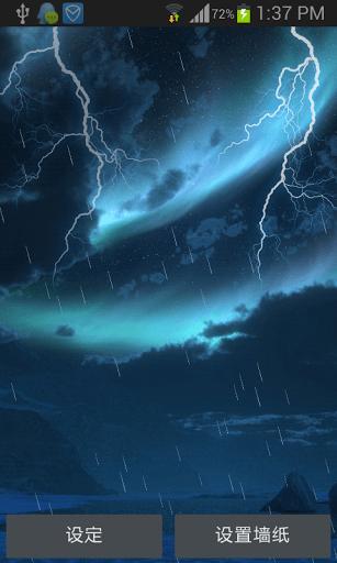 Скриншот Prairie Молния FLW (PRO) для Android