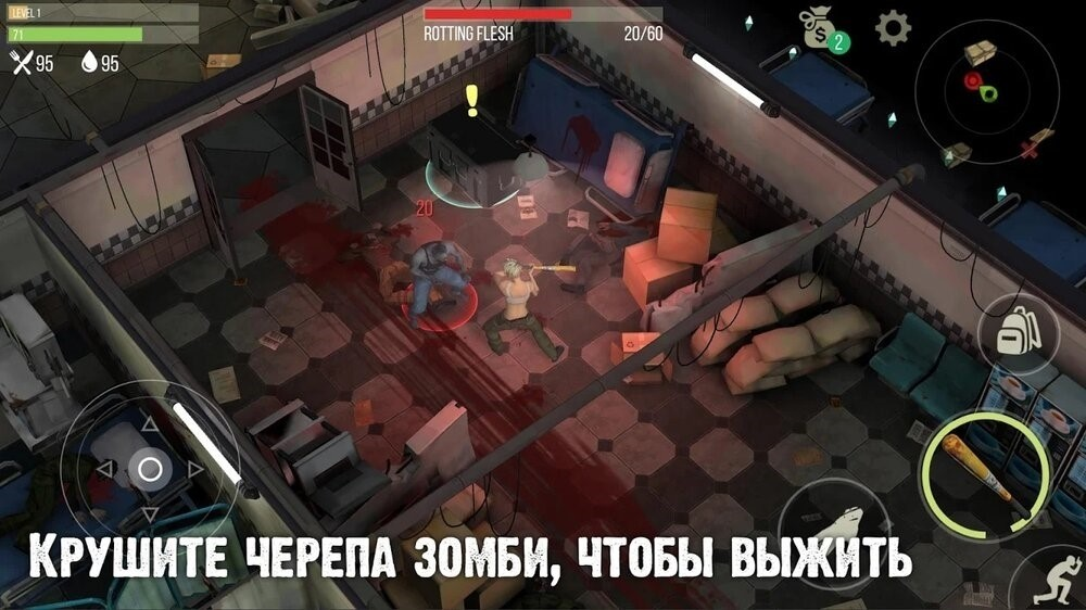 Скриншот Prey Day: Survival для Android