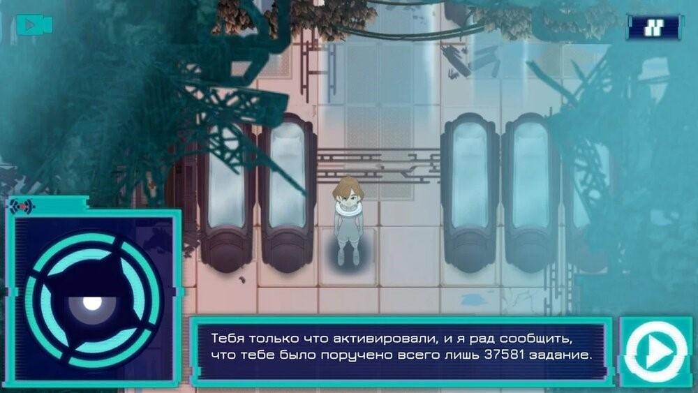 Скриншот Professor Lupo: Ocean для Android