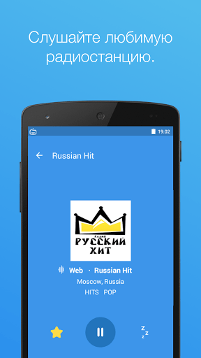 Скриншот Просто Радио / Simple Radio для Android