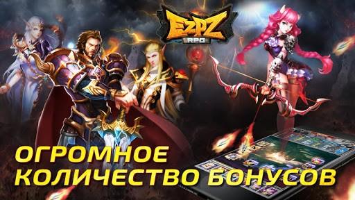 Скриншот Просто RPG — EZ PZ RPG для Android