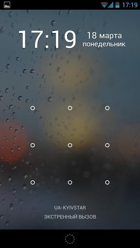 Скриншот Простые цифровые часы для Android