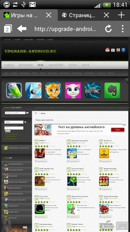 Скриншот Puffin Web Browser для Android