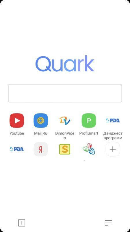 Скриншот Quark Browser для Android