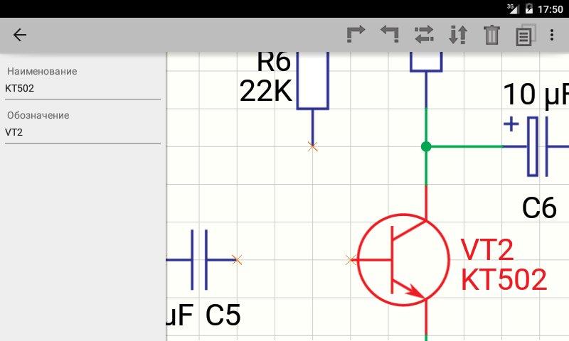 Скриншот Quick Copper для Android
