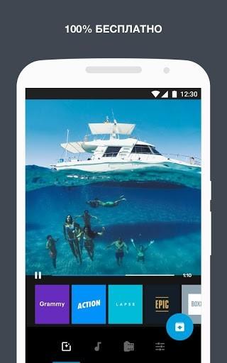 Скриншот Quik Video Editor для Android