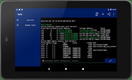 Скриншот Qute для Android