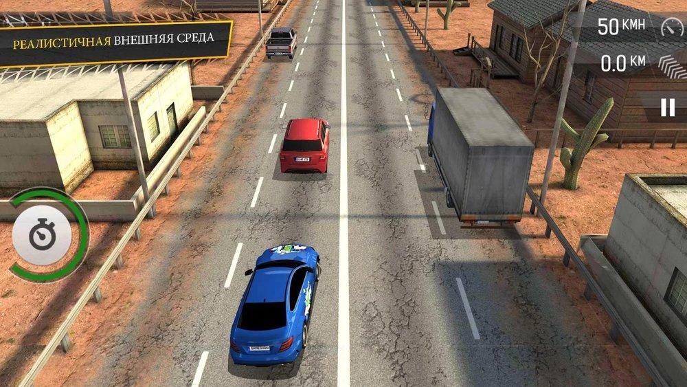 Скриншот Racing Fever для Android