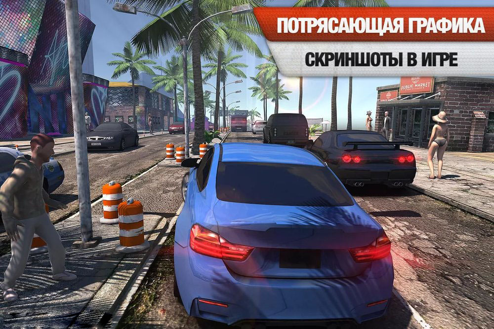 Скриншот Racing Horizon для Android