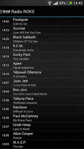 Скриншот Radio ROKS для Android