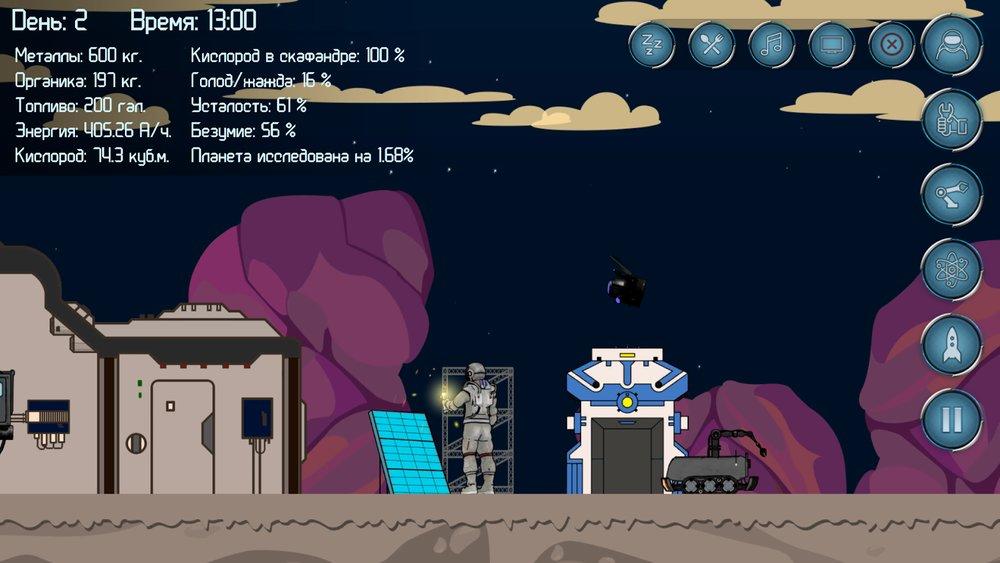 Скриншот Random Space для Android
