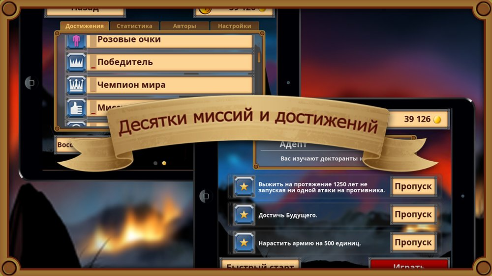 Скриншот Rapture — World Conquest для Android