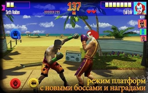 Скриншот Real Boxing для Android