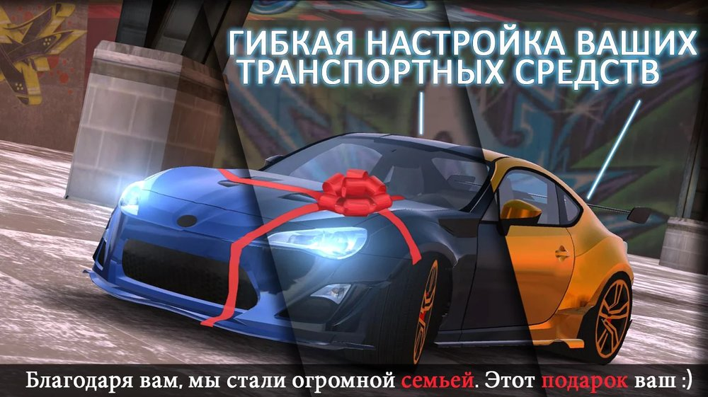 Скриншот Real Car Parking 2017 для Android