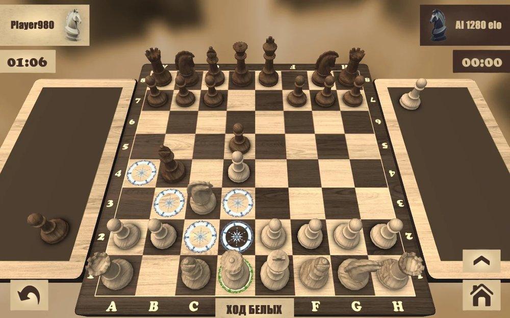 Скриншот Реальные Шахматы для Android