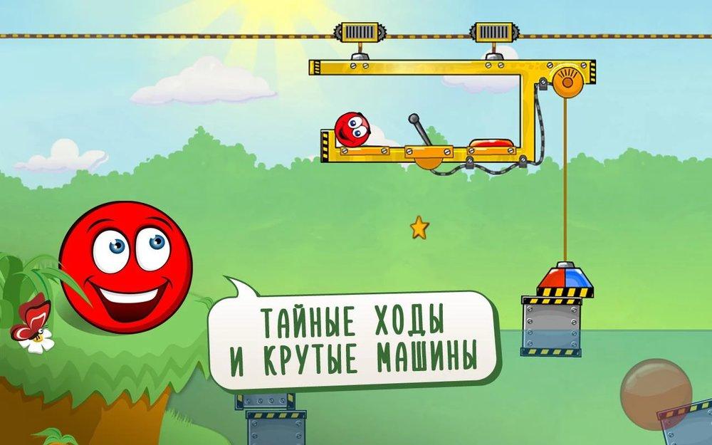 Скриншот Red ball 3 для Android