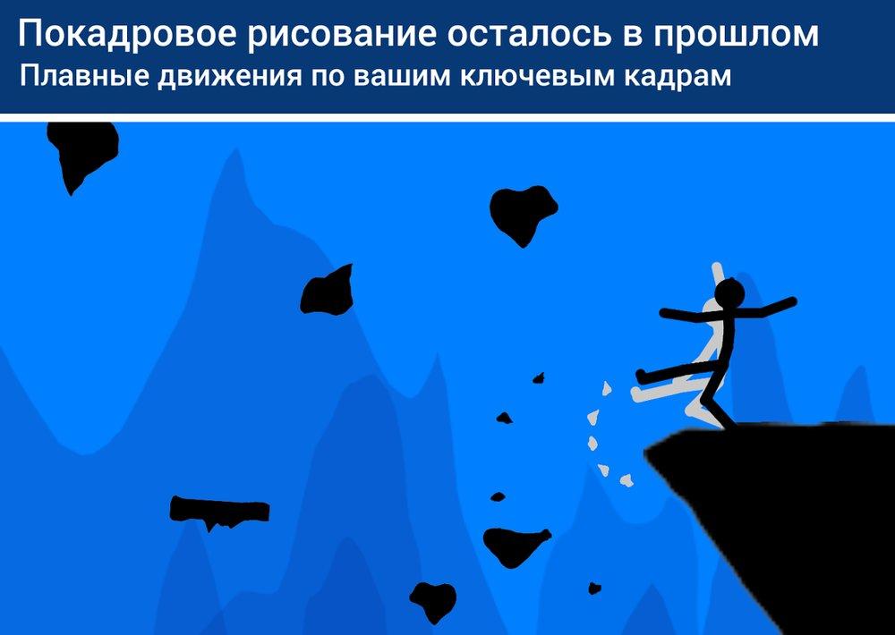 Скриншот Рисуем Мультфильмы 2 для Android