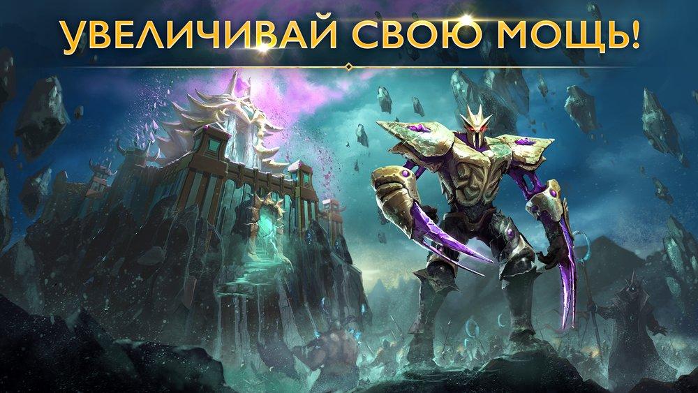 Скриншот Rival Kingdoms: Age of Ruin для Android