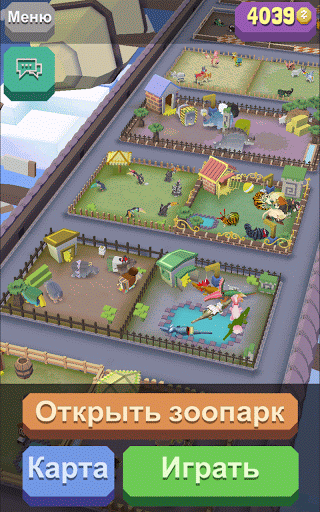 Скриншот Rodeo Stampede: Sky Zoo Safari для Android