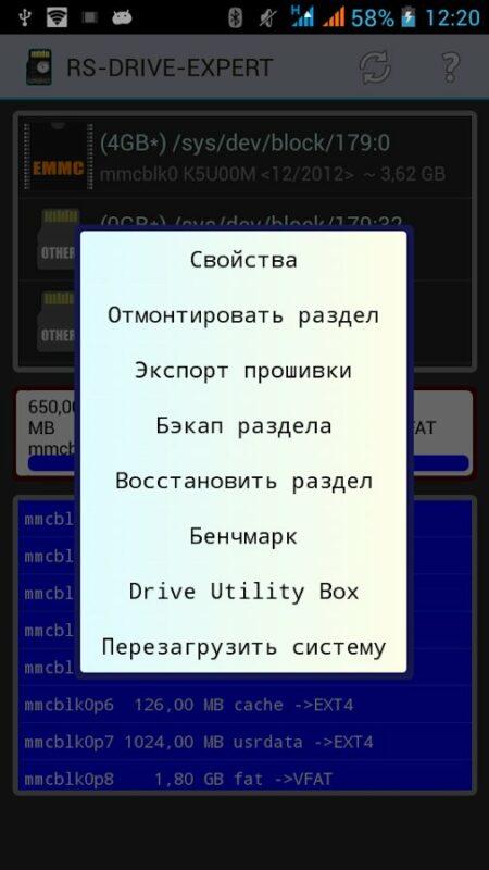 Скриншот Roehsoft Drive Expert RU для Android
