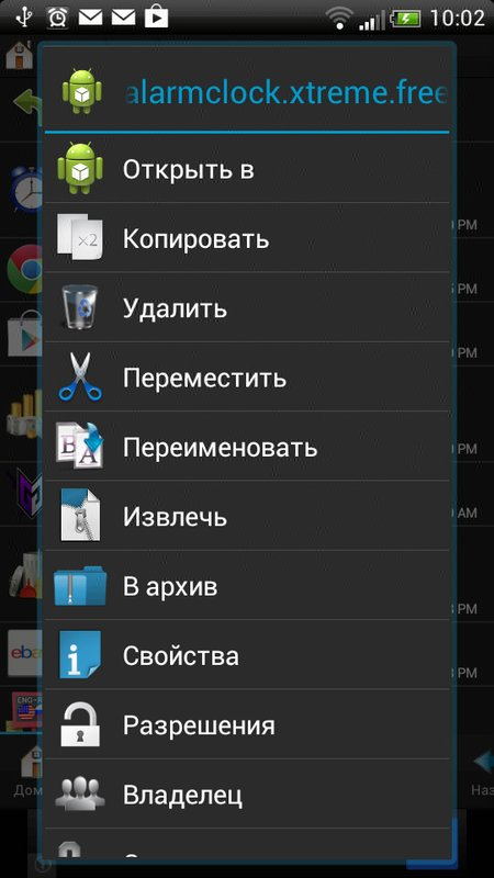 Скриншот Root Browser для Android
