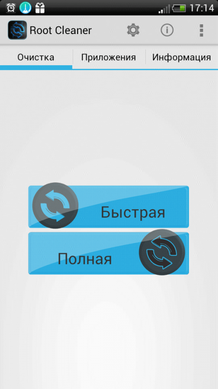 Скриншот Root Cleaner для Android