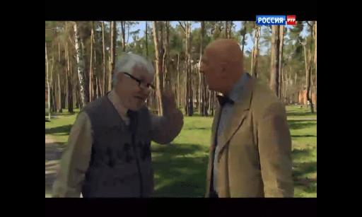 Скриншот Россия. Телевидение и радио для Android