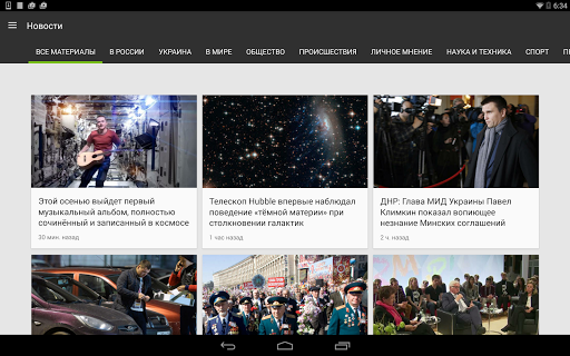 Скриншот RT Новости (Russia Today) для Android