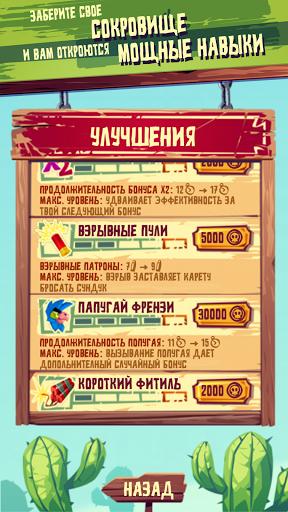 Скриншот Run and gun: Banditos для Android