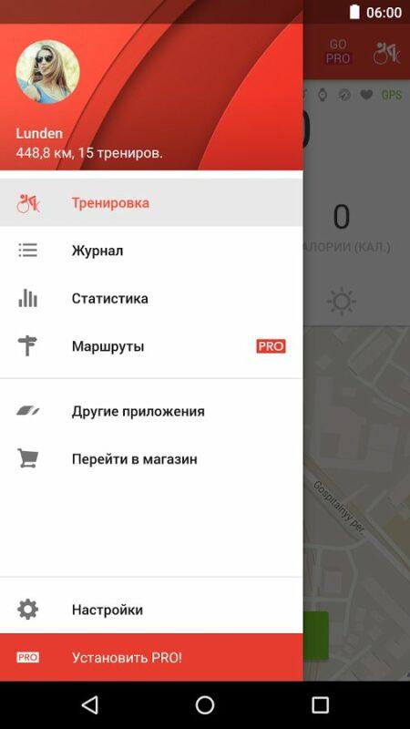 Скриншот Runtastic Road Bike для Android