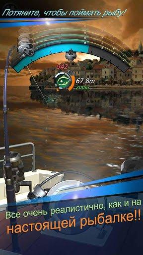 Скриншот Рыболовный крючок для Android