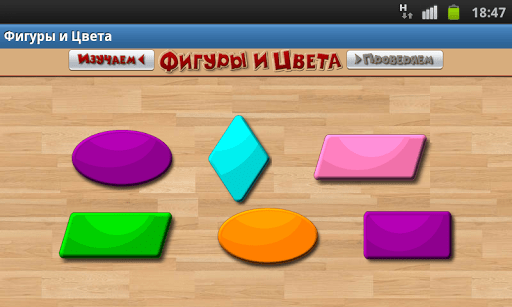 Скриншот S7 Airlines для Android