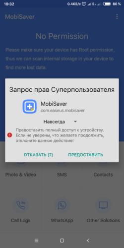 https://optikaoptima.ru/podarok/