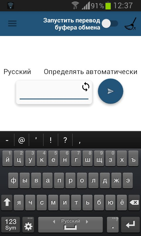 Скриншот Screen Translator для Android