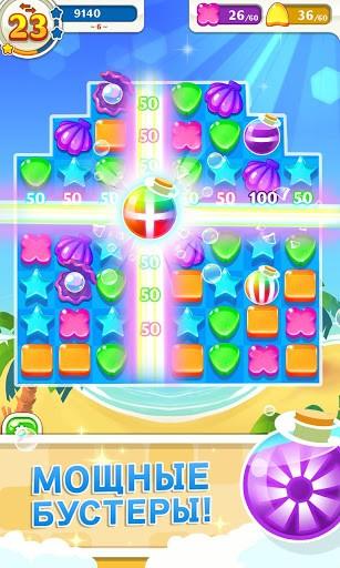 Скриншот Scrubby Dubby Saga для Android