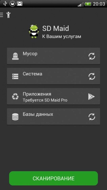 Скриншот SD Maid Pro для Android