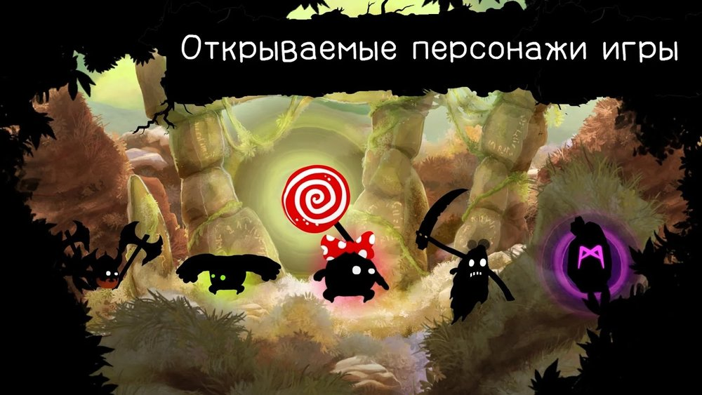 Скриншот Shadow Bug Rush для Android