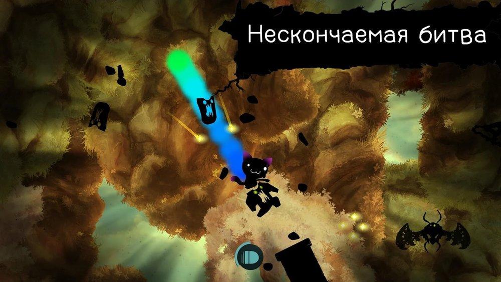 Скриншот Shadow Bug Rush для Android