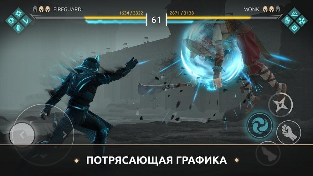 Скриншот Shadow Fight Arena для Android