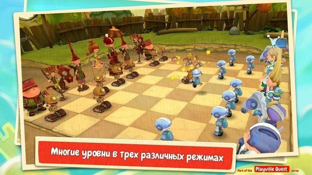 Скриншот Шахматы: Мультяшки для Android