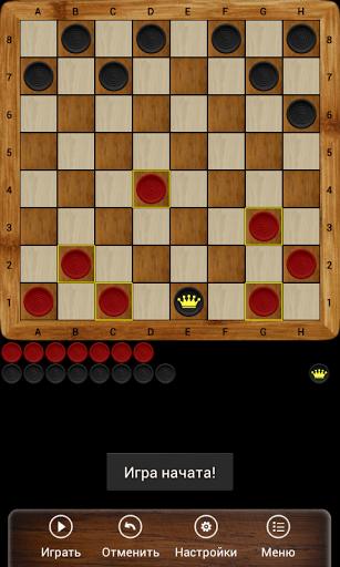 Скриншот Шашки — Чекерс — Draughts для Android