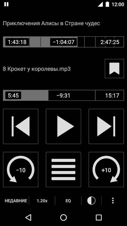 Скриншот Simple Audiobook Player для Android