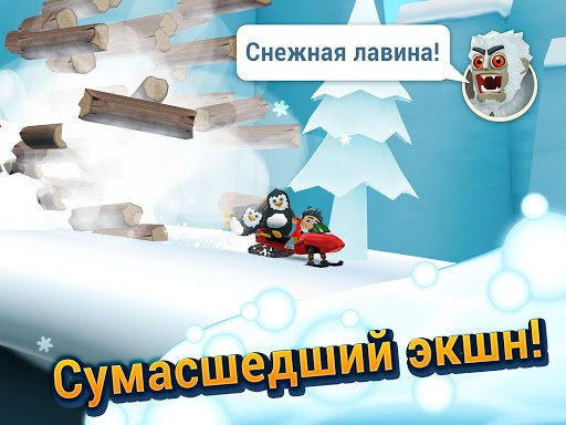 Скриншот Ski Safari 2 для Android
