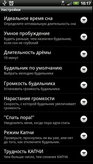 Скриншот Sleep as Android для Android