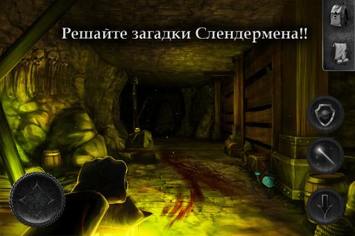 Скриншот Slenderman Origins 2 Saga Free для Android
