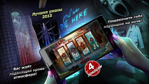 Скриншот Slender Man Origins 3 Free для Android