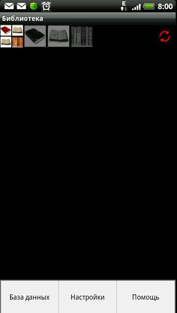 Скриншот Smart AudioBook Player для Android